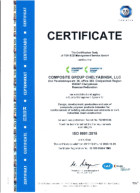 ISO Certificate (Certificate of International Organization for Standardization)